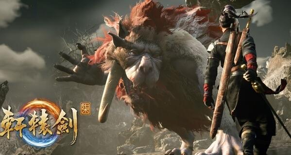 《轩辕剑7》已确认将于明年夏季推出 登陆PS4、Xbox One、PC平台