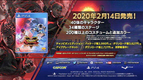 《街头霸王5:冠军版》新宣传片 明年2月14登陆PC/PS4
