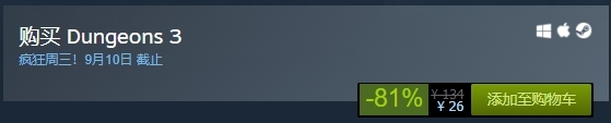 steam限时特惠:模拟管理佳作《地下城3》史低仅售26元