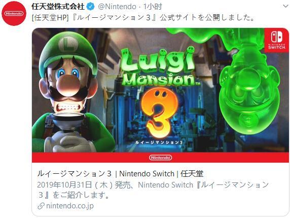 《路易的鬼屋3》上线日本官网 公布全新游戏演示片段