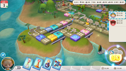 《大富翁10》于10月5日正式发售 游戏已上架Steam商城